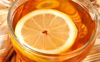 Чай с лимоном чем вреден