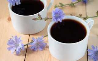 Что полезней цикорий или кофе