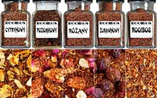 Ройбос чай полезные свойства и противопоказания