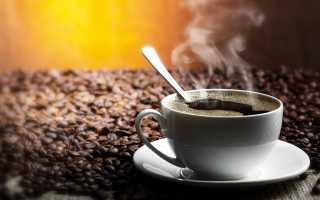 Полезные свойства кофе молотого