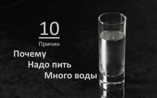 Полезно много воды пить