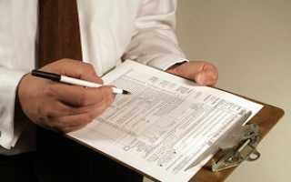 Срок полезного использования нма в бухгалтерском учете