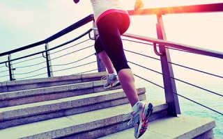 Полезно ли пешком ходить по лестнице