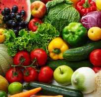 Овощ чьи полезные вещества