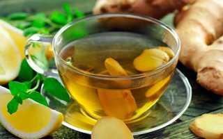 Чай с имбирем для чего полезен