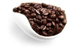 Что полезного в кофе