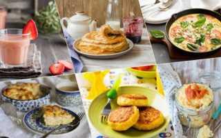 Полезные и вкусные завтраки для детей