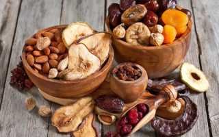 Полезны ли для похудения сухофрукты