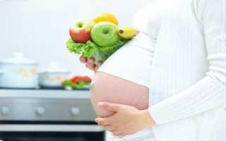 Овощи полезные при беременности