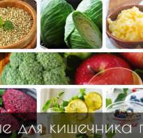 Полезные для кишечника блюда