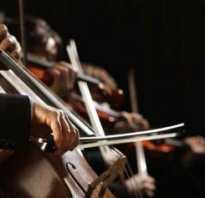 Чем полезна классическая музыка