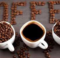 Чем вреден кофеин для организма
