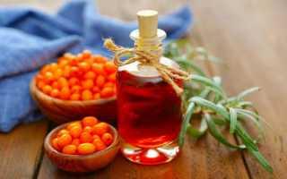 Чем полезно для лица облепиховое масло