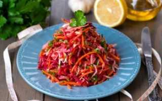 Салат из свеклы вкусный и полезный