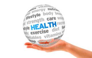 Полезные советы по здоровью