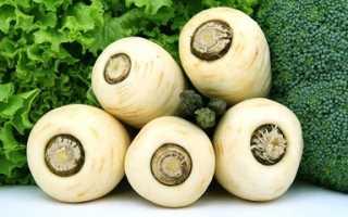 Пастернак овощ полезные свойства рецепты