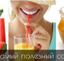 Чем полезен сок свежевыжатый