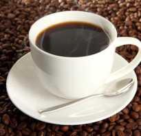 Чем полезен кофе и чем вреден