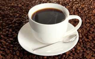 Чем кофе полезен и чем вреден