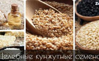 Кунжутное семя полезные свойства применение
