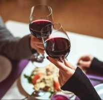 Сколько красного вина полезно выпивать в день
