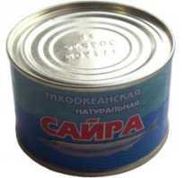 Чем полезна консервированная сайра