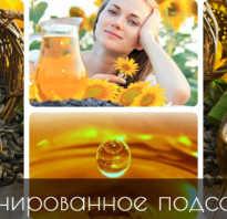 Подсолнечное нерафинированное масло полезные свойства