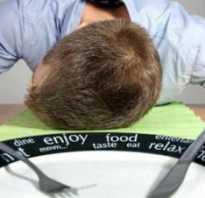 Полезно ли лежать после еды