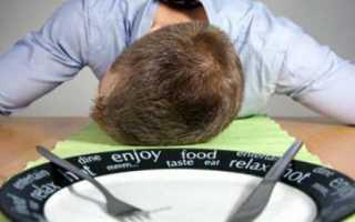 После еды полезно ли лежать