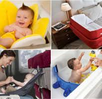 Полезные гаджеты для новорожденных