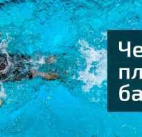Чем полезно ходить в бассейн