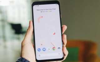 Полезные приложения на телефон андроид
