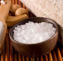 Чем полезна соль для ванн