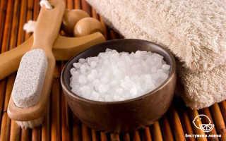 Солевая ванна чем полезна