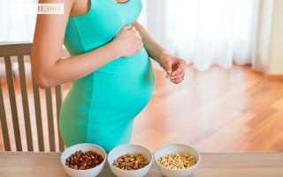Полезен ли беременным грецкий орех