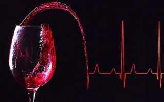Полезно пить красное вино