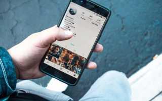 Приложения полезные для инстаграма