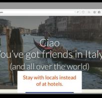 Сайты полезные для путешественников