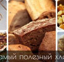 Какой полезно есть хлеб