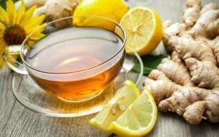 Чай с лимоном и имбирем полезные свойства