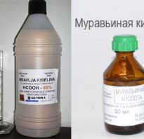 Муравьиная кислота чем полезна