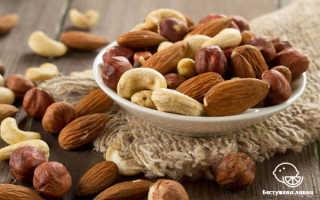 Орехи полезные свойства и противопоказания