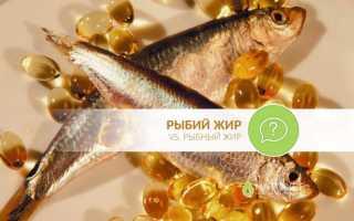 Что полезнее рыбный или рыбий жир