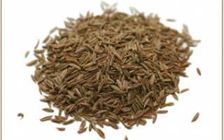 Семена тмина полезные свойства применение и лечение