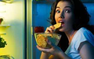 Почему вредно есть перед сном
