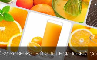 Сок апельсиновый для чего полезен
