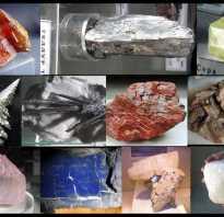 Твердые жидкие газообразные полезные ископаемые