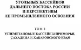 Карта хабаровского края полезных ископаемых