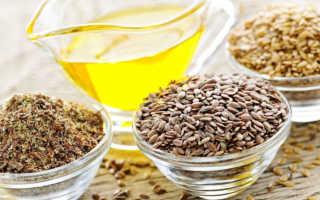 Семя льна молотое полезные свойства и противопоказания