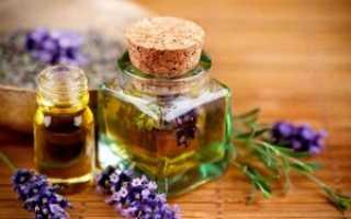 Чем полезно эфирное масло лаванды